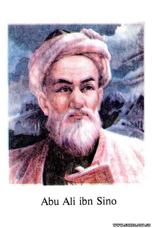Памятник абу али ибн сино работы азербайджанского скульптора