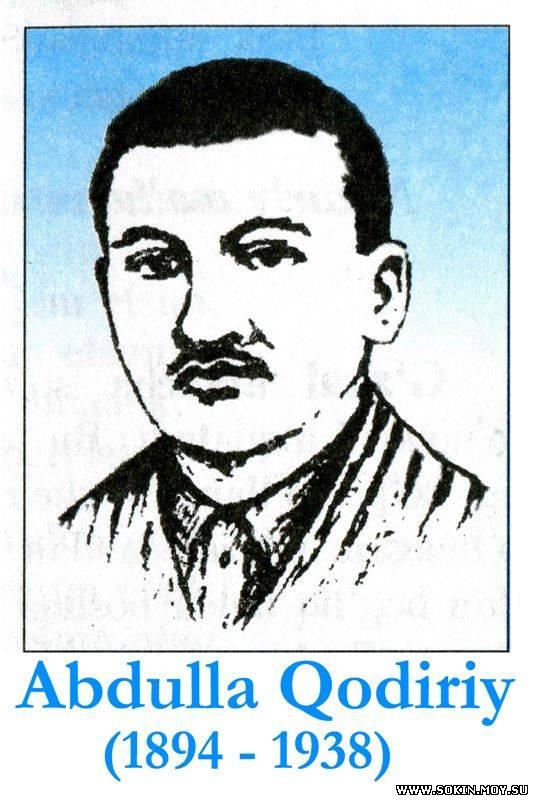 Abdulla Qodiriy (